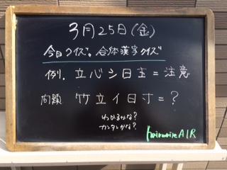 IMG_5908.JPG